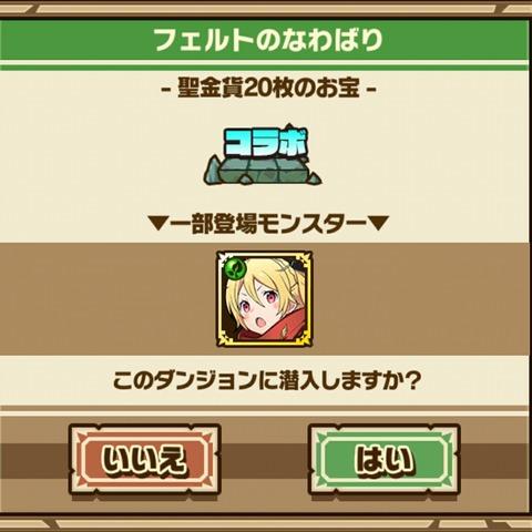Screenshot_20180329_180050