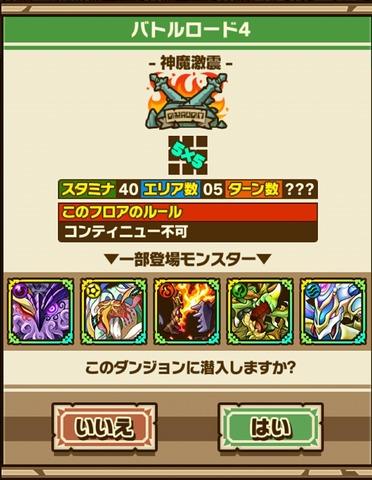 Screenshot_20180423_075351