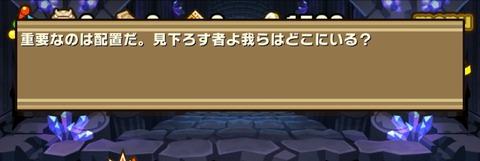 Screenshot_20180503_192304