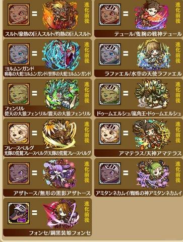 Screenshot_20180425_190348