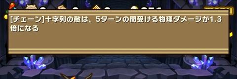 Screenshot_20180503_191710