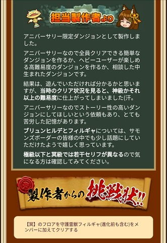 Screenshot_20180417_183845