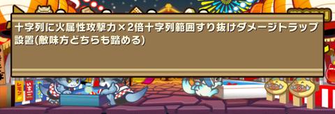 Screenshot_20180813_181823