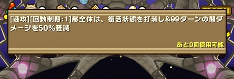 Screenshot_20180228_170452