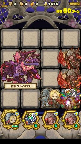 Screenshot_20181007_070352