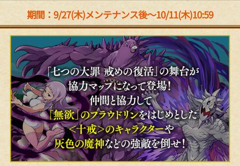 Screenshot_20180927_183424
