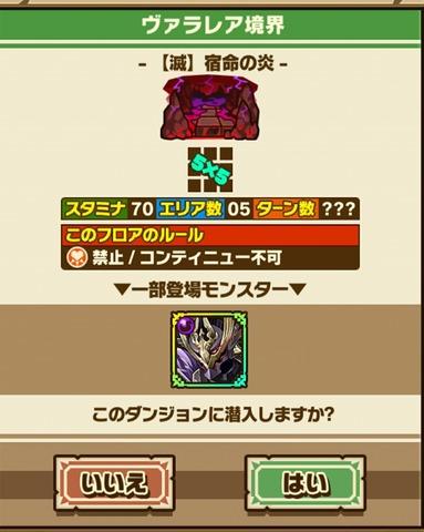 Screenshot_20171231_151621