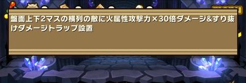 Screenshot_20180503_191357