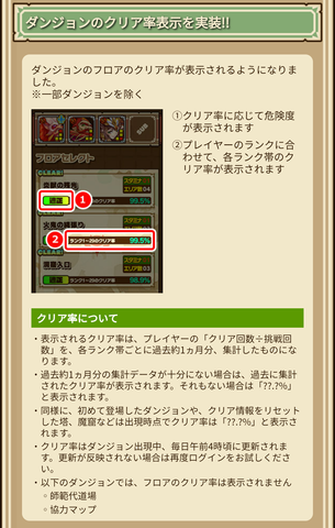 Screenshot_20181226_070839