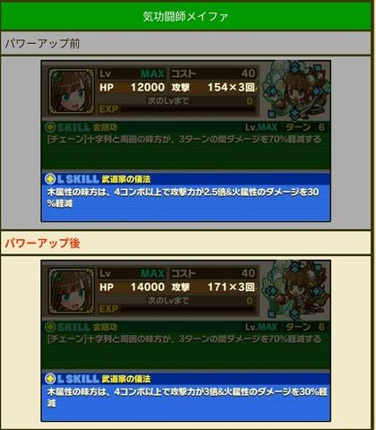 Screenshot_20180209_154838