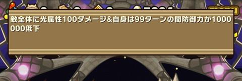 Screenshot_20180410_182709