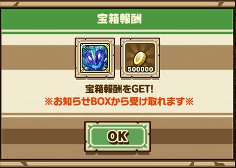 Screenshot_20180125_185108
