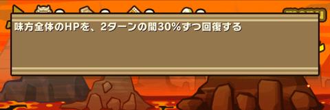 Screenshot_20180918_190004