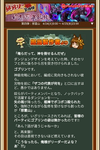 Screenshot_20180417_184022