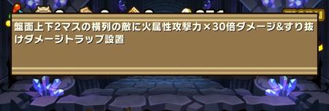Screenshot_20180503_191631