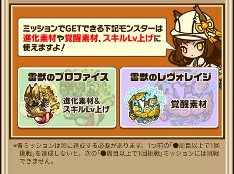 Screenshot_20180619_002303