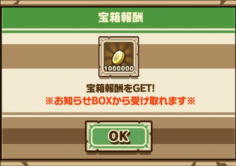 Screenshot_20180619_000950
