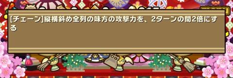 Screenshot_20180305_070953