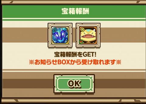Screenshot_20180126_133018