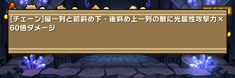 Screenshot_20180503_144908