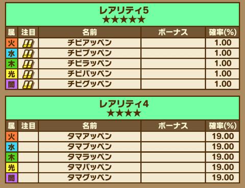 Screenshot_20180830_152038
