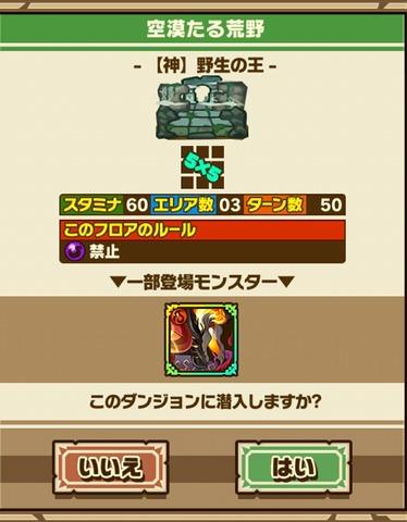 Screenshot_20180419_072801