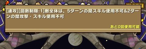Screenshot_20180228_170536