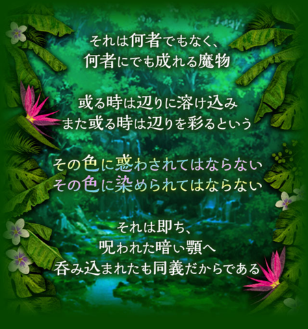 Screenshot_20180813_183801