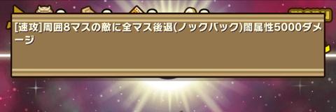 Screenshot_20180804_024943