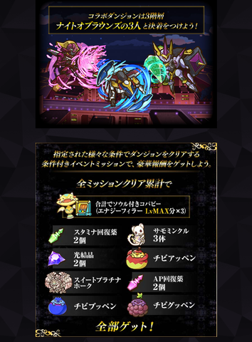 Resize_2019-03-07_18-34-59-618