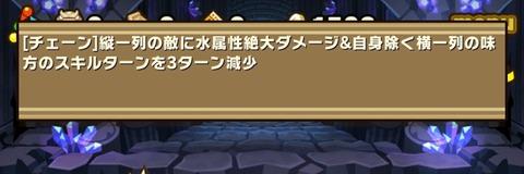 Screenshot_20180503_192246