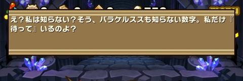 Screenshot_20180503_212414
