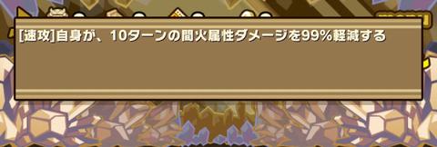 Screenshot_20181015_182512