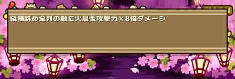 Screenshot_20180404_182621
