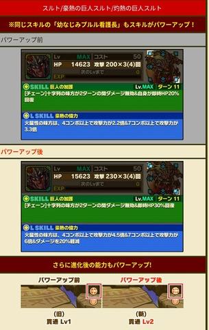 Screenshot_20180209_154712
