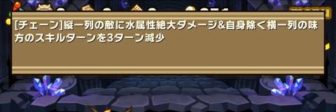 Screenshot_20180503_191641