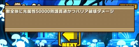 Resize_2019-03-20_06-59-32-750