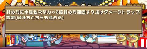 Screenshot_20180813_181832
