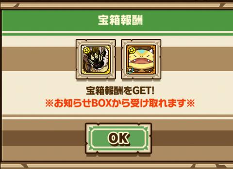 Screenshot_20180619_001206
