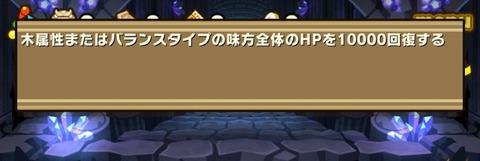 Screenshot_20180503_191422