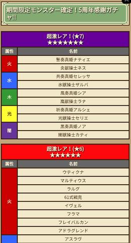 Resize_2019-01-31_18-38-28-151