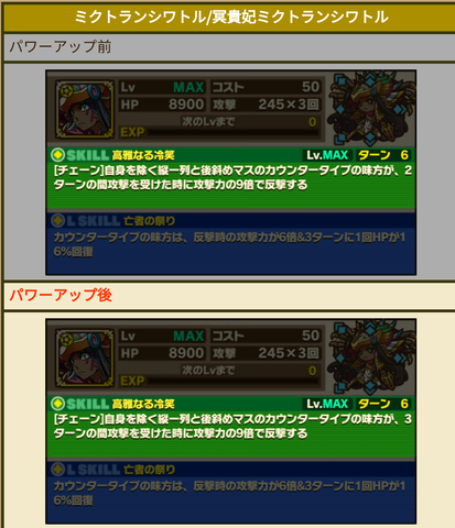 Screenshot_20181122_183005