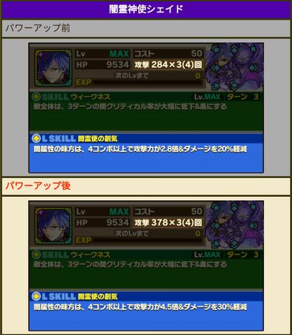 Screenshot_20181122_183039