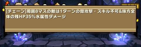 Screenshot_20180503_144851