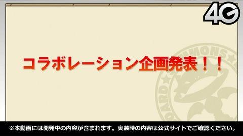 Screenshot_20180426_214321