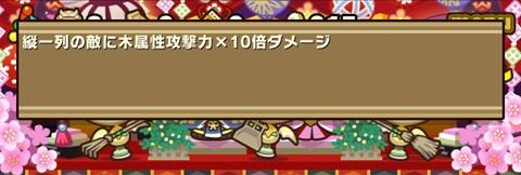 Screenshot_20180305_071001