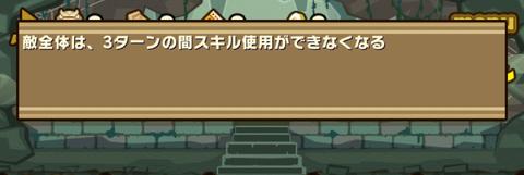 Screenshot_20180625_184433