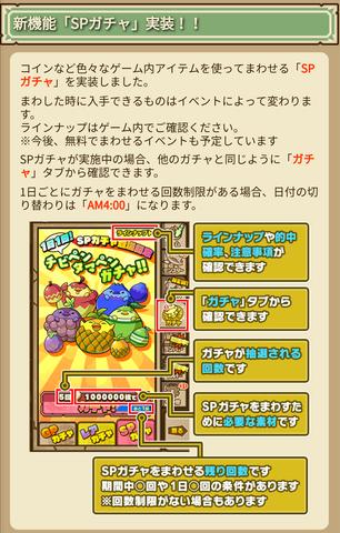 Screenshot_20180830_151559