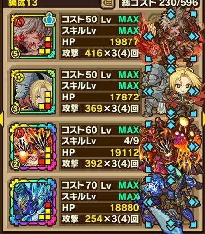 Screenshot_20180419_075234