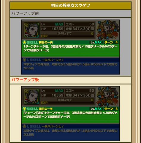 Screenshot_20181218_072017